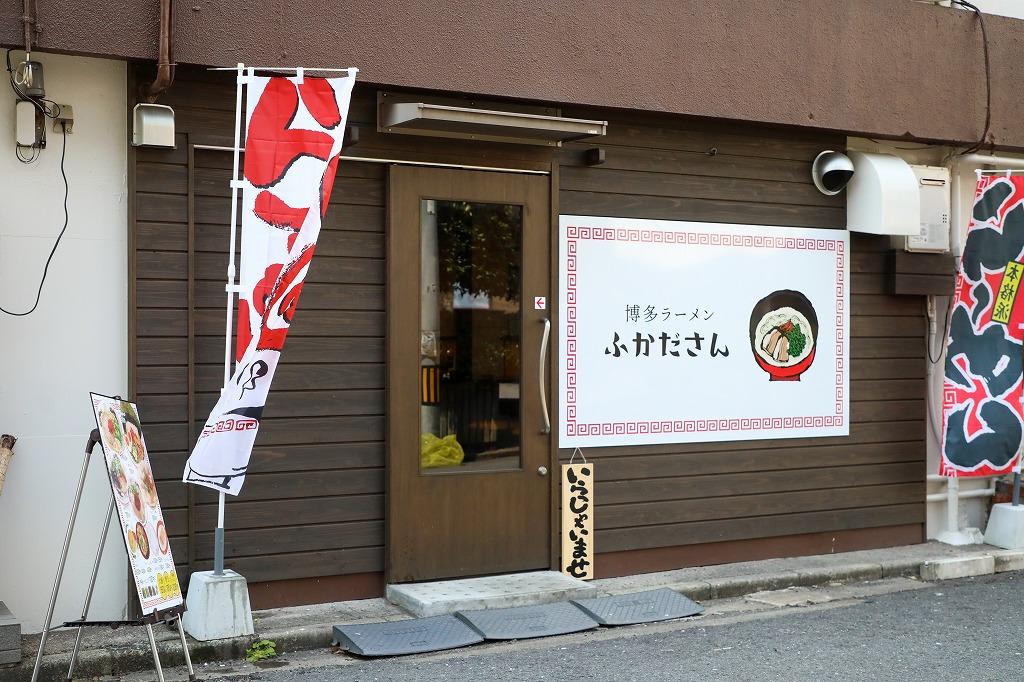 fukadasan-056